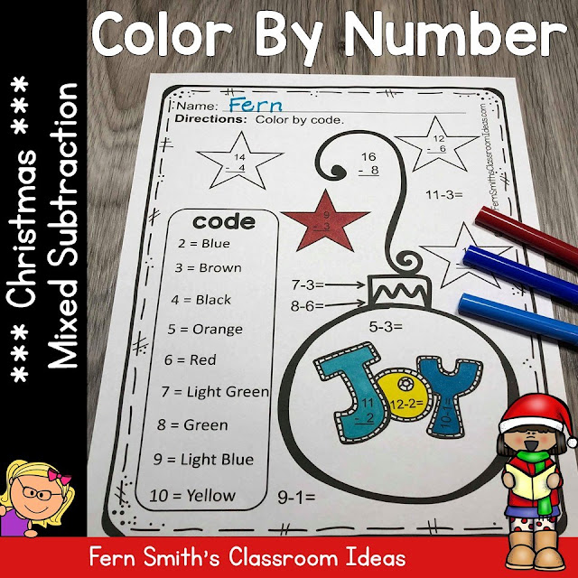 Need something easier? Christmas Addition and Subtraction are also available!