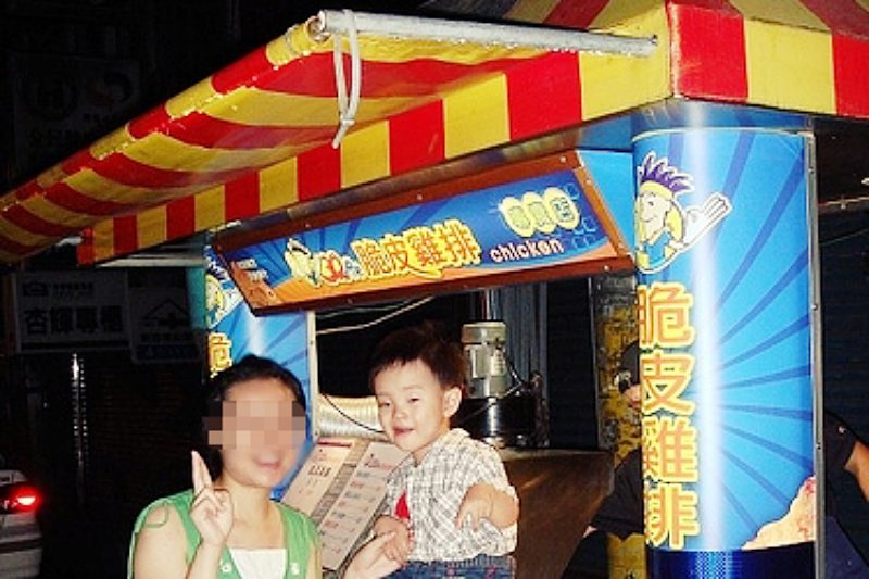 桃園龍潭區宵夜小吃|3Q脆皮雞排