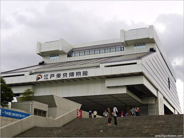 Edificio del Museo Edo-Tokyo
