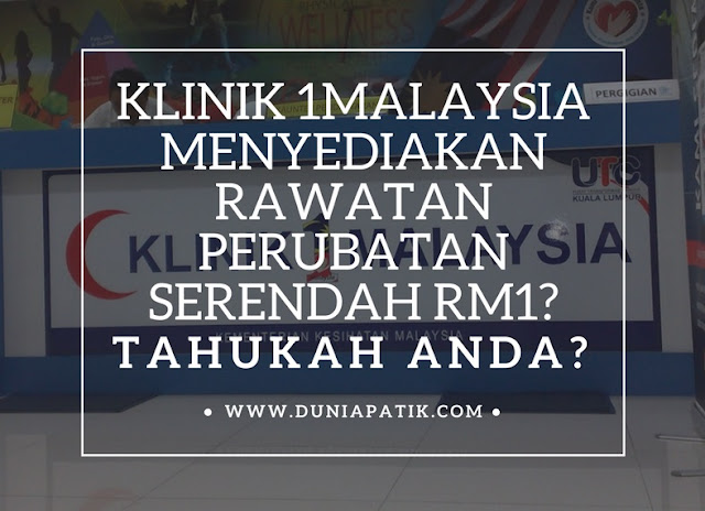 Klinik 1Malaysia Wilayah Persekutuan
