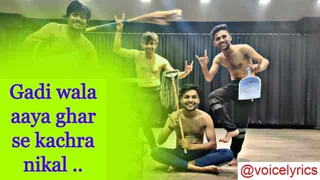 Gadi Wala Aaya Ghar Se Kachra Nikal Lyrics