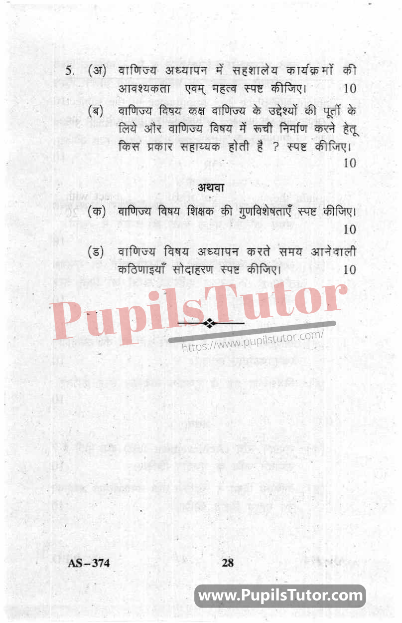 Pedagogy Of Commerce Question Paper In Hindi