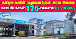 Aavin Recruitment 2020 176 Executive & Technician Posts