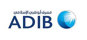 رقم خدمة عملاء فروع مصرف أبو ظبي الإسلامى ADIB الخط الساخن مصر 2021