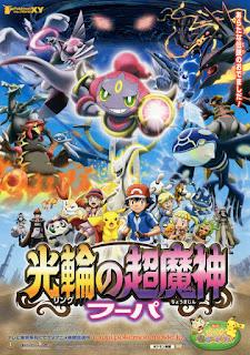 Watch Pokémon the Movie: Hoopa and the Clash of Ages (Pokemon za mûbî XY: Ringu no choumajin Fûpa) (2015) movie free online