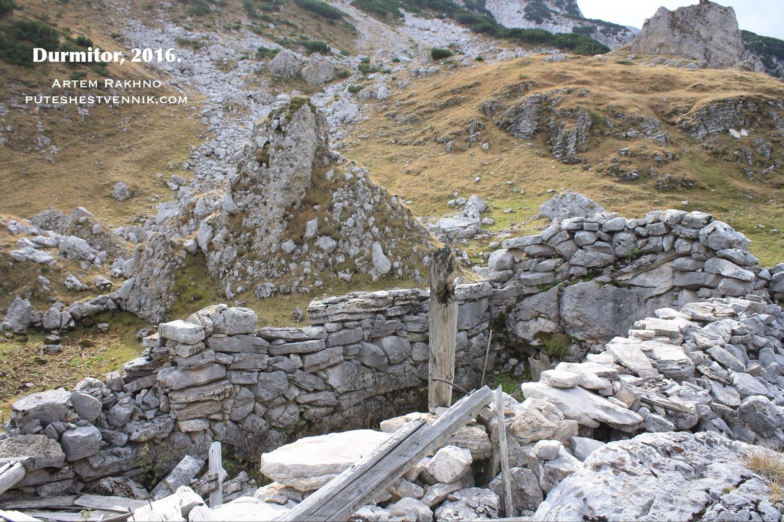 Остатки каменной постройки