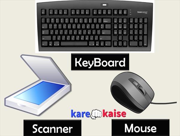 computer-basic-sikhe