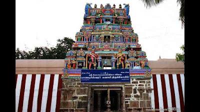 Banapureeswarar Temple Kumbakonam