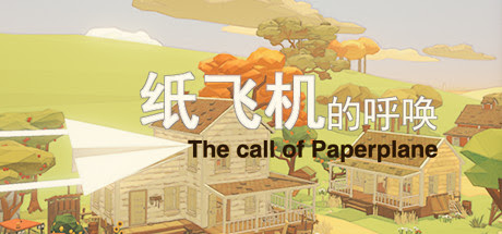 the-call-of-paperplane