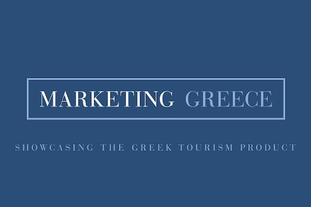 Η Marketing Greece προσκαλεί σε ανοιχτή συζήτηση για το τουριστικό προϊόν του Ναυπλίου