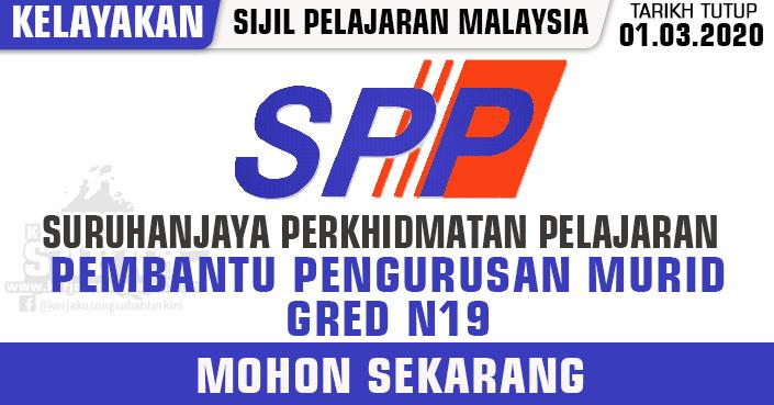 Jawatan Kosong Kerajaan 2020 Pembantu Pengurusan Murid Gred N19 Jawatan Kosong Terkini Negeri Sabah