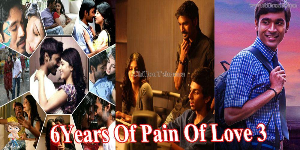 Pain Of Love- Three movie