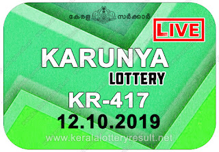 "keralalotteryresult.net, ""kerala lottery result .12 10 2019 karunya kr 417"", 12th October 2019 result karunya kr.417 today, kerala lottery result 12.10.2019, kerala lottery result 12-10-2019, karunya lottery kr 417 results 12-10-2019, karunya lottery kr 417, live karunya lottery kr-417, karunya lottery, kerala lottery today result karunya, karunya lottery (kr-417) 12/10/2019, kr417, 12.10.2019, kr 417, 12.10.2019, karunya lottery kr417, karunya lottery 12.10.2019, kerala lottery 12.10.2019, kerala lottery result 12-10-2019, kerala lottery results 12-10-2019, kerala lottery result karunya, karunya lottery result today, karunya lottery kr417, 12-10-2019-kr-417-karunya-lottery-result-today-kerala-lottery-results, keralagovernment, result, gov.in, picture, image, images, pics, pictures kerala lottery, kl result, yesterday lottery results, lotteries results, keralalotteries, kerala lottery, keralalotteryresult, kerala lottery result, kerala lottery result live, kerala lottery today, kerala lottery result today, kerala lottery results today, today kerala lottery result, karunya lottery results, kerala lottery result today karunya, karunya lottery result, kerala lottery result karunya today, kerala lottery karunya today result, karunya kerala lottery result, today karunya lottery result, karunya lottery today result, karunya lottery results today, today kerala lottery result karunya, kerala lottery results today karunya, karunya lottery today, today lottery result karunya, karunya lottery result today, kerala lottery result live, kerala lottery bumper result, kerala lottery result yesterday, kerala lottery result today, kerala online lottery results, kerala lottery draw, kerala lottery results, kerala state lottery today, kerala lottare, kerala lottery result, lottery today, kerala lottery today draw result  kr-417"