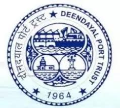Deendayal Port Trust Recruitment for Senior Deputy Chief Medical Officer & Personnel Officer Posts 2020