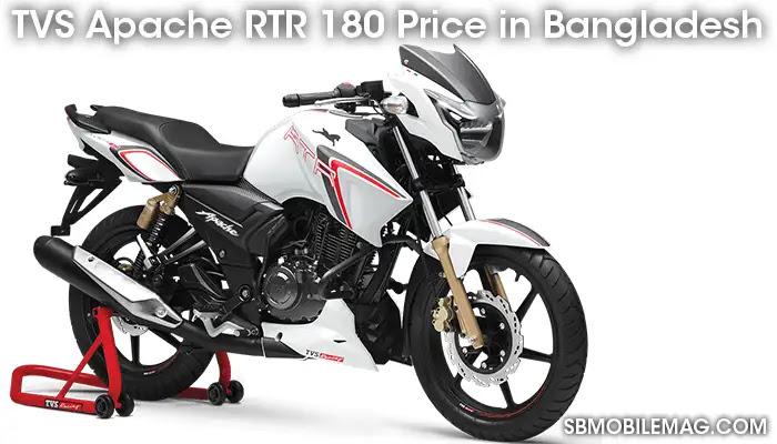 TVS Apache RTR 180, TVS Apache RTR 180 Price, TVS Apache RTR 180 Price in Bangladesh