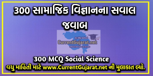 300 Social Science Question