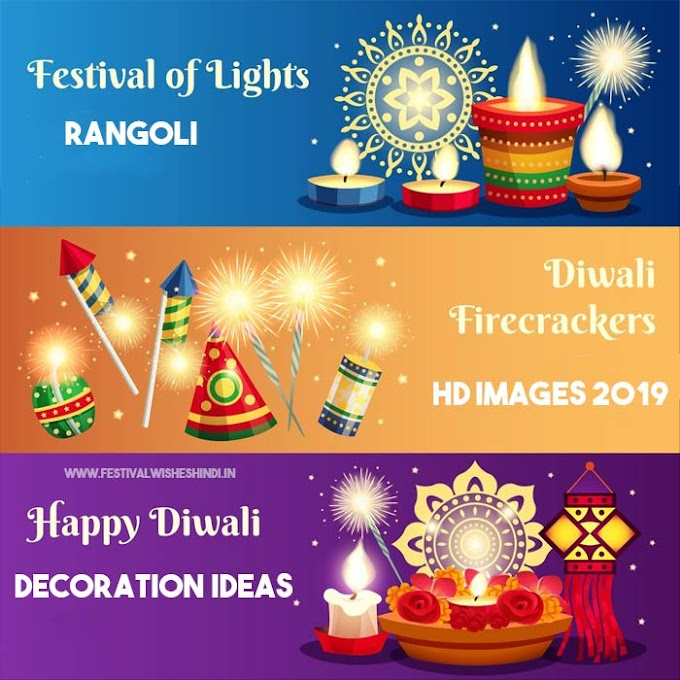 Happy Diwali Decoration Ideas For Home 2020 With Photos