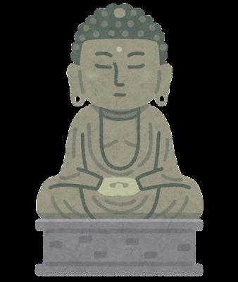 鎌倉大仏のイラスト