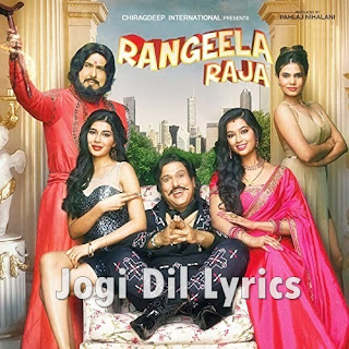 Jogi Dil Lyrics Rangeela Raja [2019]