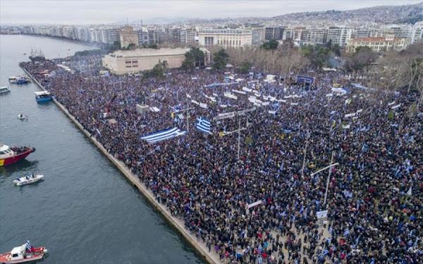 Με μεγάλο συλλαλητήριο για τη Μακεδονία θα υποδεχθούν τον Τσίπρα οι Θεσσαλονικείς