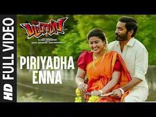 Piriyadha-Enna-Song-Lyrics