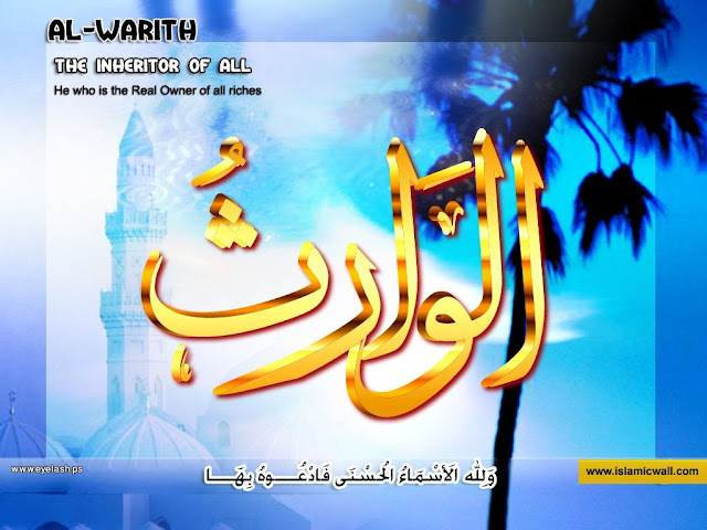 97. الْوَارِثُ [ Al-Waaris ] 99 names of Allah in Roman Urdu/Hindi