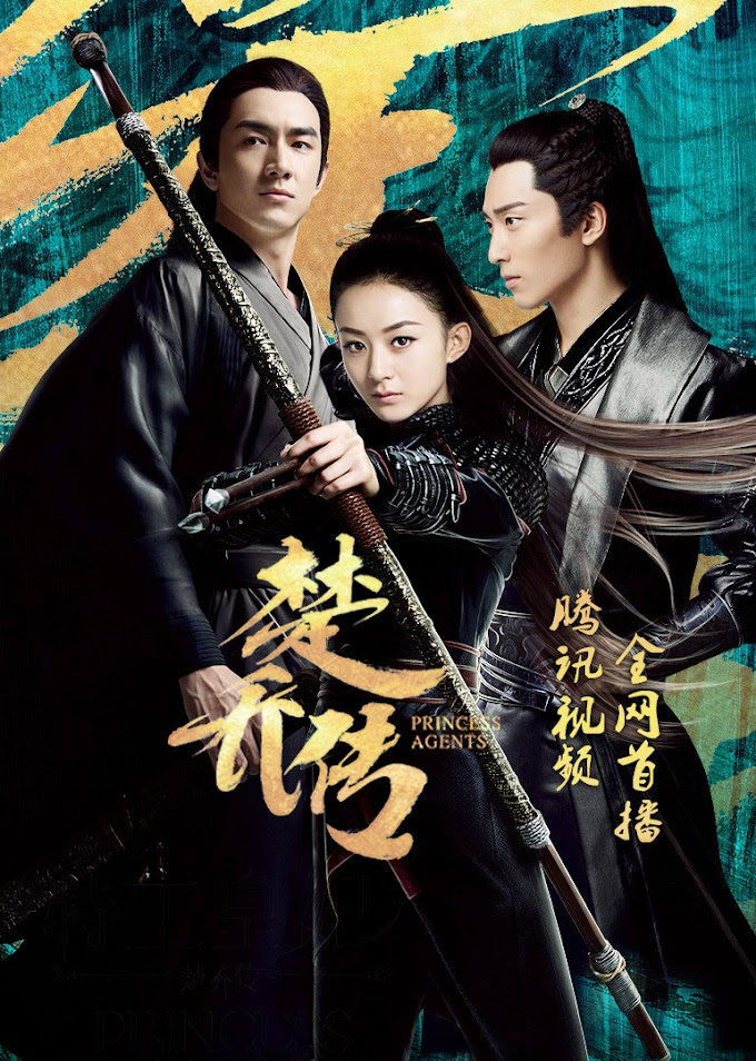 Princess Agents [Eng-Sub] 1-58 END | 特工皇妃楚乔传 | Chinese Series | Chinese Drama