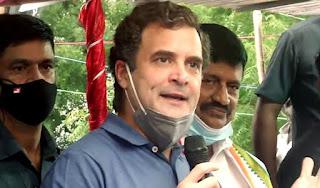 क्या अरुणाचल प्रदेश में चीन ने बसाया गांव? राहुल गांधी ने पीएम पर साधा निशाना  | #NayaSaberaNetwork