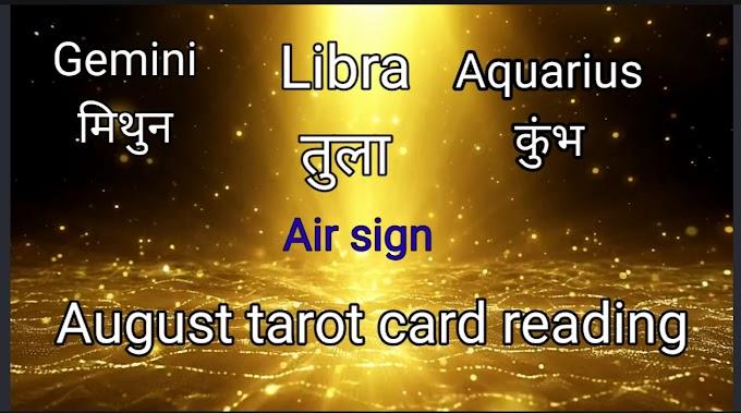 Rashifal August 2021Gemini,Libra,Aquarious monthly tarot card reading.air sign horoscop.