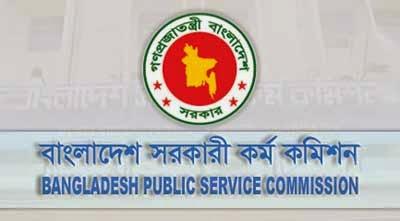 40th-BCS-Preliminary-Exam-Result-www.bpsc_.gov_.bd