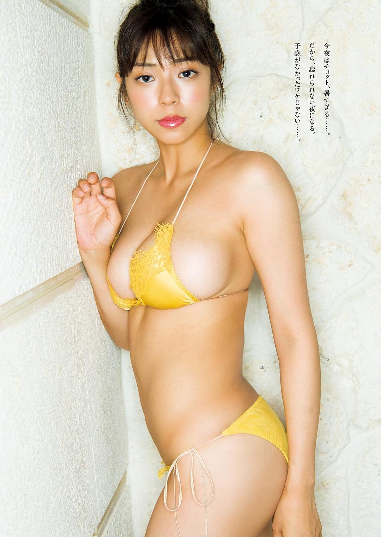 Wachi Minami わちみなみ,  Weekly Playboy 2017.08.28 No.34-35 (週刊プレイボーイ 2017年34-35号)
