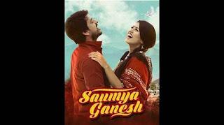 saumya-ganesh-box-office-collection-day-wise-worldwide