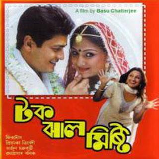 New punjabi comedy movies hd download sites