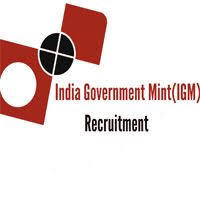 भारत सरकार टकसाल - आईजीएम भर्ती