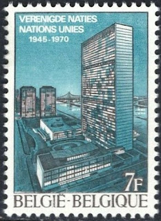 Belgium 1970 Un Headquarters, New York