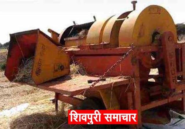 मजदूर का हाथ थ्रेशर से कटा, थ्रेशर मालिक पर मामला दर्ज | kolaras News