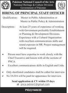 Pakistan National Council of the Arts PNCA Job Advertisement in Pakistan Jobs 2021 Send application & CV At - pnca.admin1@gmail.com