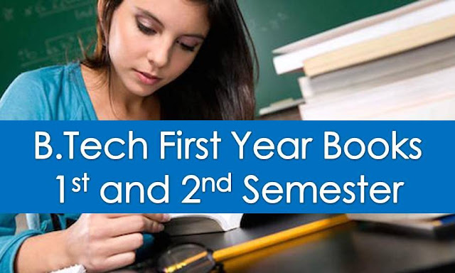 Best books for B.Tech first year students of Dr. A.P.J Abdul Kalam University (1st-year books of AKTU)