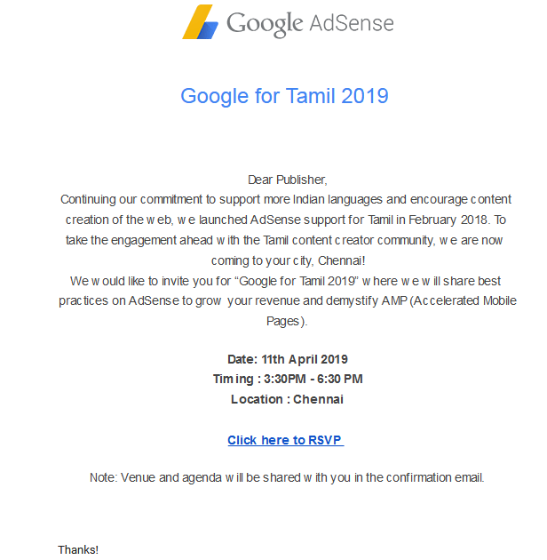 Google for Tamil 2019 - Mail Notification