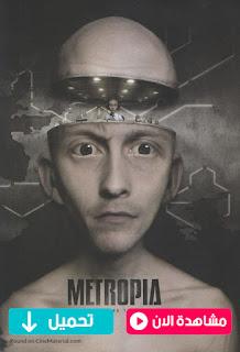 مشاهدة وتحميل فيلم Metropia 2009 مترجم عربي