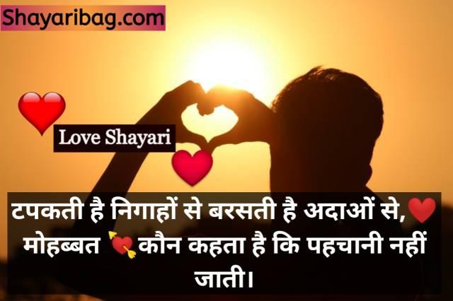 True Love Status In Hindi Download