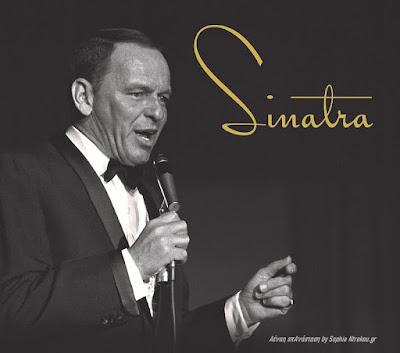 Φρανκ Σινάτρα Francis Albert Sinatra