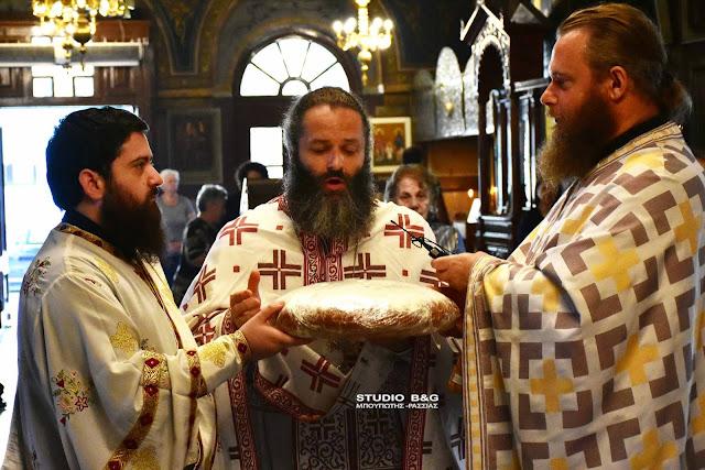 Αρχιερατική Θεία Λειτουργία στο Ναύπλιο για τον Άγιο Διονύσιο τον Αρεοπαγίτη