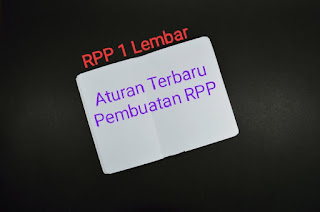 RPP Sederhana