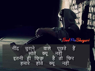 sad love shayari with image