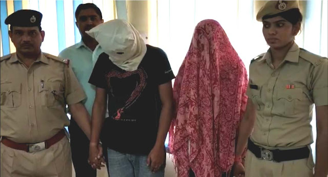 Disfellowshipped couple kidnapped, employee employee kidnapped by Goa package
