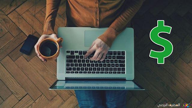 هذه افضل المواقع العربية والاجنبية للحصول على وظيفة عمل عن بعد وأنت في منزلك ، الحصول على وظيفة ، الحصول على وظيفة على الانترنت ، الحصول على وظيفة عن طريق الانترنت ، الحصول على وظيفة في السويد ، وظائف عن طريق الانترنت