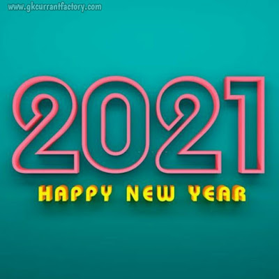 Happy New Year Images Hd 2021, New Year Images Hd Download, Happy New Year Hd Images Download, Happy New Year Images to Download, Advance Happy New Year Images Hd, New Year Images & Photos, Happy New Year Photos 2021
