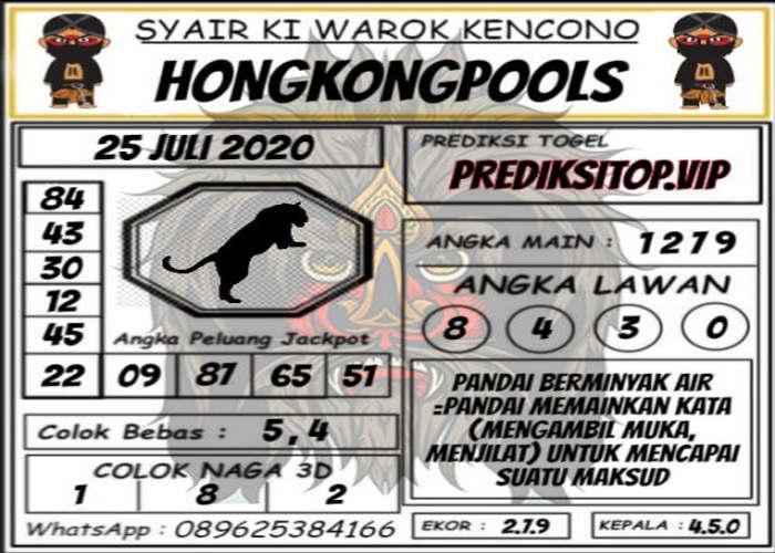 Kode syair Hongkong Sabtu 25 Juli 2020 295