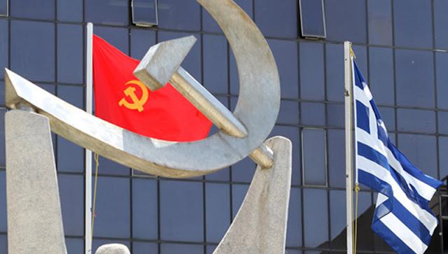 Μήνυμα του ΚΚΕ για την Εργατική Πρωτομαγιά